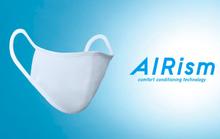 Uniqlo ra mắt dòng sản phẩm khẩu trang AIRism từ 11-9