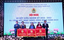 Thừa Thiên - Huế: Hơn 12,3 tỉ đồng hỗ trợ đoàn viên khó khăn