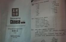 Tiêu hủy giáo trình tiếng Trung in hình đường lưỡi bò