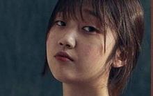 Nữ ca sĩ Hàn Quốc qua đời đột ngột ở tuổi 28