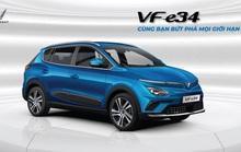 Vinfast nhận gần 4.000 đơn đặt mua ô tô điện trong 12 giờ