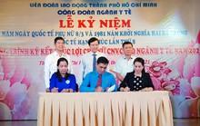 Hợp tác chăm sóc sức khỏe nữ CNVC-LĐ
