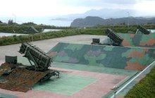 Đài Loan mua tên lửa mới của Mỹ để phòng vệ