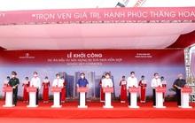 Chủ tịch Quốc hội Vương Đình Huệ dự lễ khởi công 3 tòa nhà trên 3.700 tỉ đồng