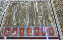 Giá vàng hôm nay 17-6: Vàng SJC và thế giới bị nhấn chìm liên tiếp