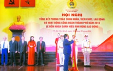 Vinh dự của Công đoàn TP Hồ Chí Minh