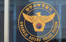 Say rượu lái xe, nhân viên ngoại giao Trung Quốc bị bắt ở Hàn Quốc