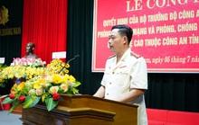 Công an Quảng Nam ra mắt phòng an ninh mạng