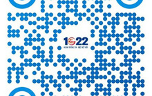 Gặp khó khăn do Covid-19, người dân nhắn tin qua Zalo để yêu cầu hỗ trợ
