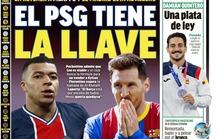 Hoàng thân Qatar báo tin vui, Messi chờ tái ngộ Neymar ở PSG