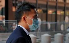 Mỹ kết án doanh nhân bán chui công nghệ quân sự cho Trung Quốc