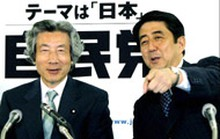 """Thủ tướng Koizumi: """"Tôi không từ chức"""""""