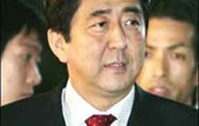 Thủ tướng Koizumi cải tổ nội các