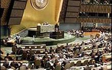Việt Nam trở thành Ủy viên không thường trực Hội đồng Bảo an LHQ