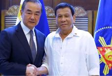 """Philippines: Sợ mắc bẫy """"khai thác chung ở biển Đông"""" của Trung Quốc"""