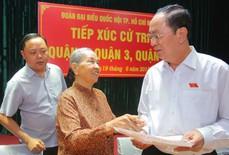 Chủ tịch nước Trần Đại Quang từ trần do mắc bệnh hiểm nghèo