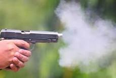 TP HCM: Bắn chết cháu rể rồi tự sát
