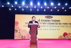 Khánh thành trụ sở Công ty Kizuna Bà Rịa - Vũng Tàu