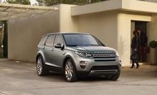 Có giá bán từ 2,5 tỷ đồng, Land Rover Discovery Sport 2015 có gì?