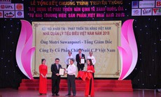 C.P. Việt Nam đạt giải thưởng kinh tế xanh quốc gia năm 2018