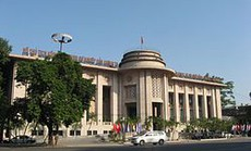 Ngân hàng Nhà nước dẫn đầu về cải cách hành chính