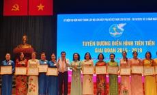 TP HCM tổ chức Lễ kỷ niệm 90 năm Ngày thành lập Hội LHPN Việt Nam