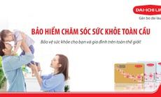 """Dai-ichiLife Việt Nam ra mắt sản phẩm """"Bảo hiểm chăm sóc sức khỏe toàn cầu"""""""