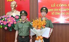 Trung tướng Nguyễn Khắc Khanh thôi giữ chức Cục trưởng Cục An ninh chính trị nội bộ