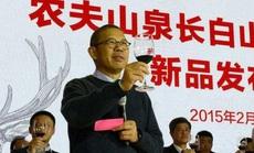 Lộ diện tỉ phú mới giàu nhất Trung Quốc chỉ sau một đêm