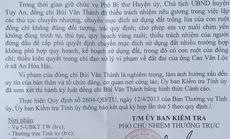 Phú Yên: Cảnh cáo Chủ tịch huyện vì liên quan đất đai