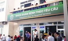 """Bệnh viện Bạch Mai bị """"tuýt còi"""" việc tăng giá khám, chữa bệnh theo yêu cầu"""