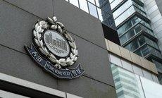 Hồng Kông: Bà cụ 90 tuổi bị lừa đảo 32 triệu USD qua điện thoại