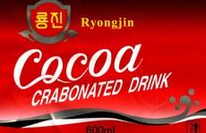 Chuột Mickey đến từ Trung Quốc, Coca Cola là của Triều Tiên