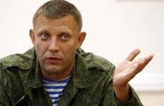 Tổng thống Poroshenko họp khẩn sau khi 'Nga chiếm một phần Ukraine'