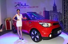 Kia công bố giá hai mẫu xe mới