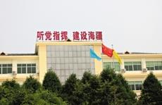 Trung Quốc: Nông dân giả tướng lĩnh lừa tiền