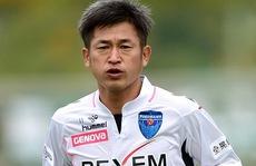 'Vua Kazu' ký hợp đồng chuyên nghiệp với Yokohama ở tuổi 47