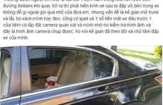 Lam Trường bị đập cửa xe, cướp giữa ban ngày