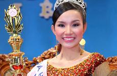 Treo giải hoa hậu 10 tỉ đồng: Chiêu PR?