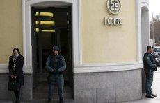 Cảnh sát Tây Ban Nha đột kích 'đại gia' ngân hàng Trung Quốc