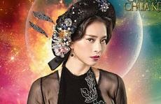 Hiệp hội phát hành phim Việt Nam 'tố' CGV chèn ép