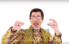 Ca khúc 'Bút dứa táo bút' lập kỷ lục thế giới