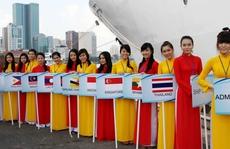 Hội thao Hiệp hội Cảng biển Đông Nam Á lần thứ 12