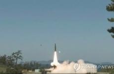 Hàn Quốc lên kế hoạch 'hủy diệt' Bình Nhưỡng