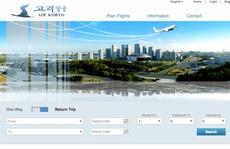 Tên miền Triều Tiên bị lộ, cả nước chỉ có 28 website?