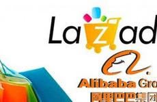 Điểm gì hấp dẫn khiến Alibaba chọn Lazada?