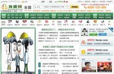 Dịch vụ 'hô biến' bồ nhí ở Trung Quốc