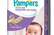 Pampers Nhật Bản Cao cấp đến Việt Nam