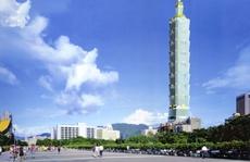 Du lịch Đài Loan -  Đã rẻ nay còn rẻ hơn