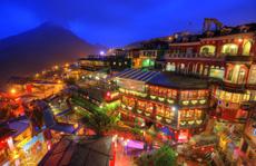 Thỏa sức khám phá mùa thu Đài Loan